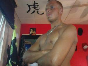 Stephan(32) aus 46242 Bottrop
